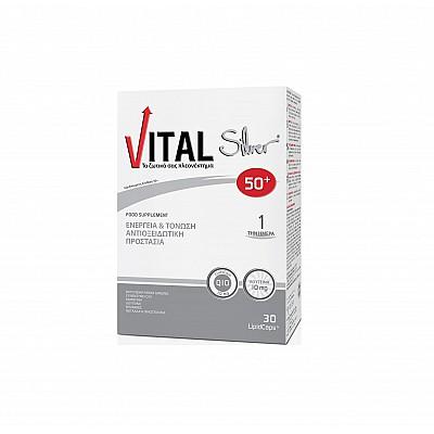 Vital Silver 50+ Εξειδικευμένο Συμπλήρωμα Διατροφής για τις Ανάγκες του Οργανισμού των Ατόμων 50+ ετών, 30caps