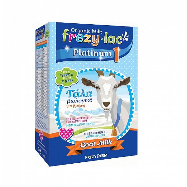Frezylac Platinum 1 Βιολογικό Κατσικίσιο Γάλα για Βρέφη, 400g
