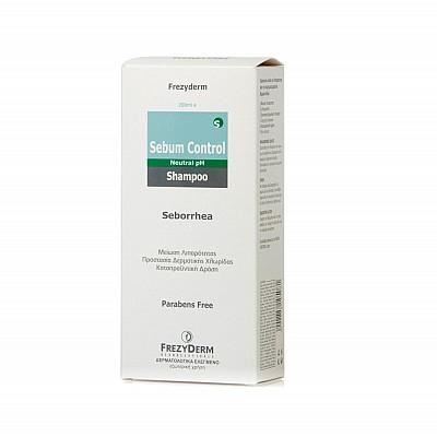 Frezyderm Sebum Control Shampoo 200ml Σαμπουάν για τη Σμηγματορροϊκή Δερματίτιδα
