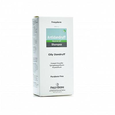 Frezyderm Antidandruff Shampoo Σαμπουάν κατά της Λιπαρής Πιτυρίδας, 200ml