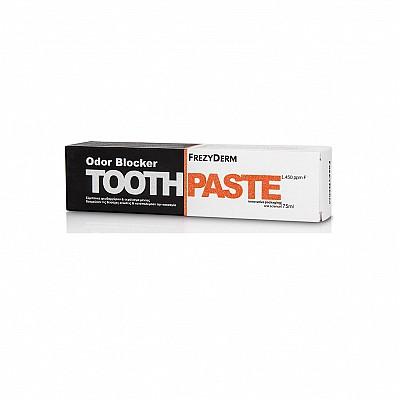 Frezyderm Odor Blocker Toothpaste Οδοντόκρεμα Κατά της Στοματικής Κακοσμίας & της Δυσάρεστης Αναπνοής 75ml