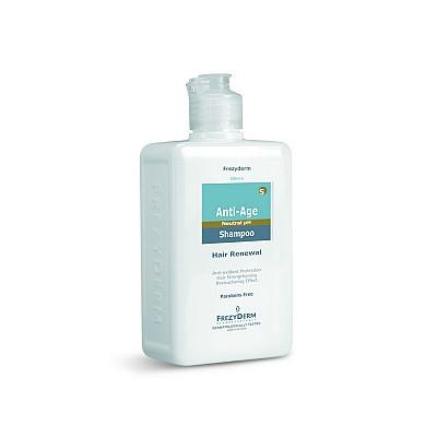 Frezyderm Anti Age Shampoo Σαμπουάν κατά του Κιτρινίσματος των Λευκών ή Γκρίζων Μαλλιών, 200ml