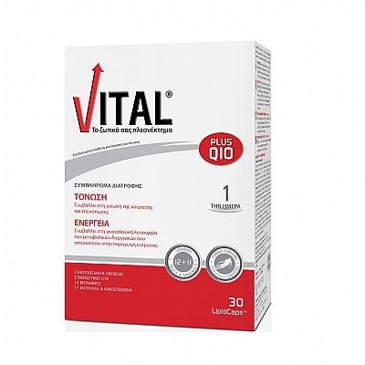 Vital Plus Q10 Συμπλήρωμα με Συνένζυμο Q10, 30caps