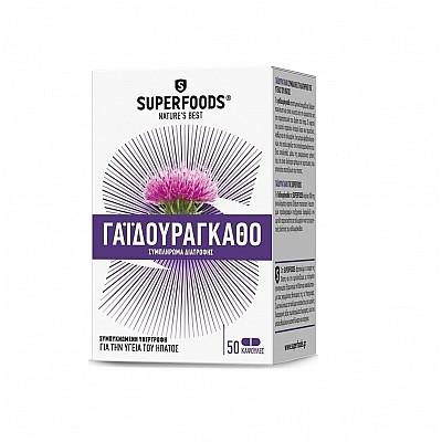 Superfoods Milk Thistle 300mg 50 caps