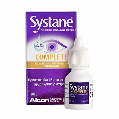 Systane Complete Λιπαντικές Σταγόνες για Ανακούφιση από τη Ξηροφθαλμία 10ml