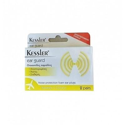 KESSLER EARPLUGS 2 PAIRS