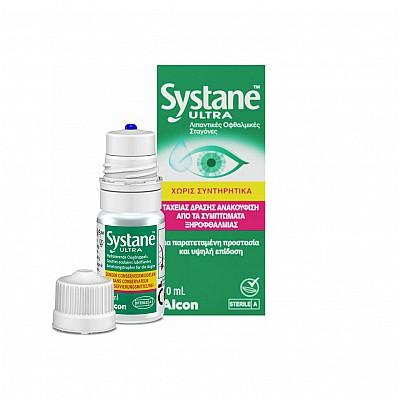 Systane Ultra Mpdf 10ml Drops - Λιπαντικές Οφθαλμικές Σταγόνες Χωρίς Συντηρητικά