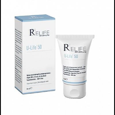 Relife U-Life 50 Κρέμα Για Υπερκερατώσεις 30ml