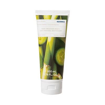 Korres Body Lotion Cucumber Bamboo 200ml
