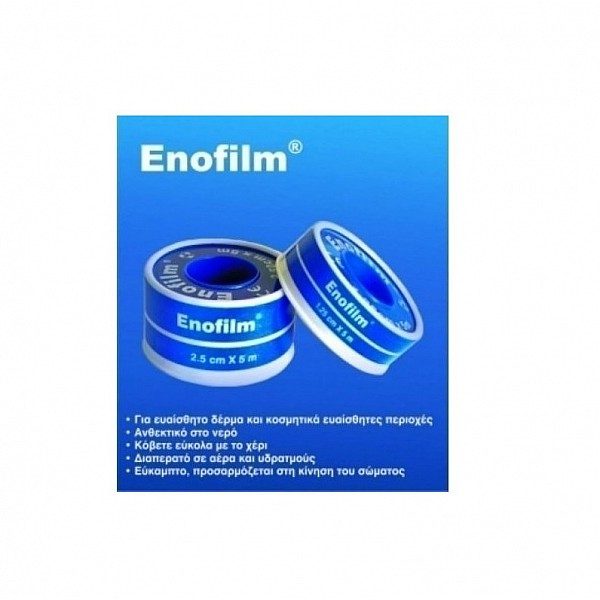 Kessler Enofilm Αυτοκόλλητη Ταινία Επιθεμάτων 2,50cm x 5m, 1τεμάχιο