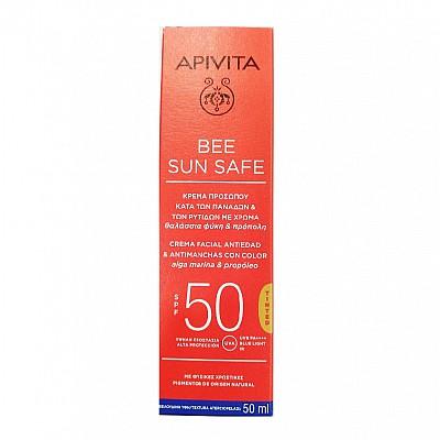 Apivita Bee Sun Safe Κρεμα Προσώπου Κατά των Πανάδων & των Ρυτίδων με Χρώμα SPF50, 50ml