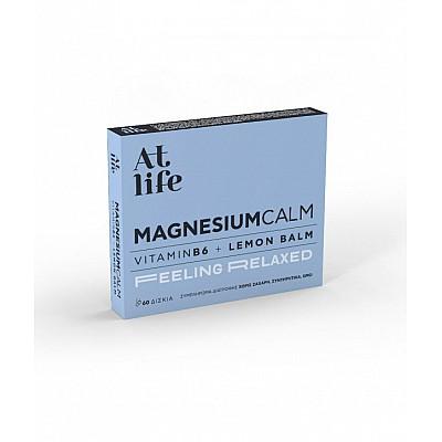 At Life Feeling Relaxed Μαγνήσιο + Βιταμίνη Β6 + Μελισσόχορτο 60 Δισκία