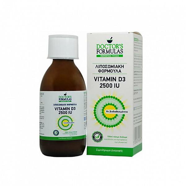 Doctors Formulas Vitamin D3 2500 IU 150ml.