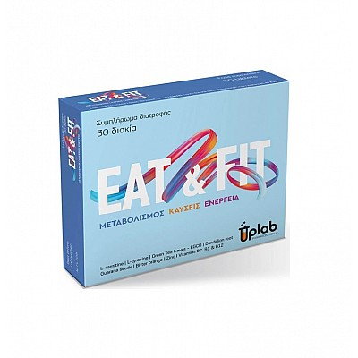 Uplab Pharmaceuticals Eat & Fit 30 tablets