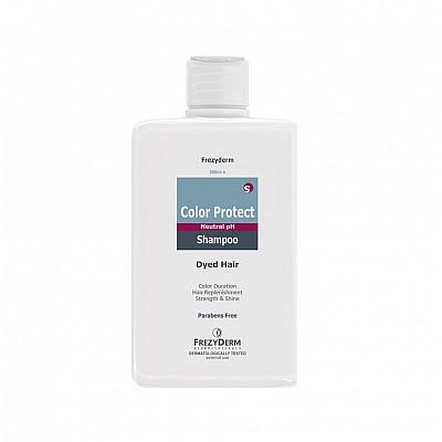 Frezyderm Color Protect Shampoo 200ml